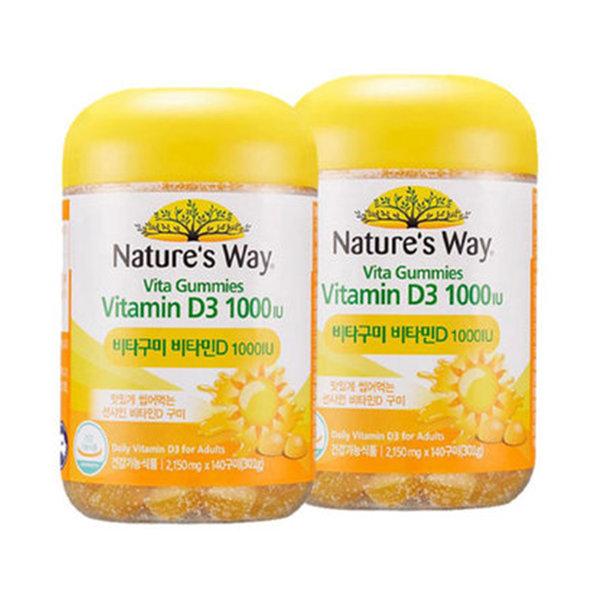 네이처스웨이 패밀리 비타구미 비타민D 140구미x2박스