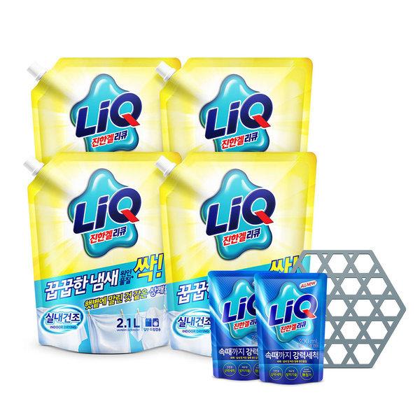 액체세탁세제 리큐 실내건조2.1Lx4+300mlx2+냄비받침