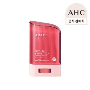 AHC 내추럴 퍼펙션 더블쉴드 선스틱 14g