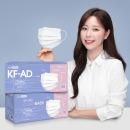 국산 다샵 클린 KF-AD 비말차단 마스크 화이트 50매