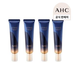 AHC 얼티밋 리얼 아이크림 30mlX4개