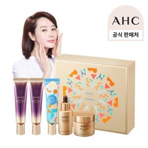 AHC 에이지리스 아이크림 골드에디션 세트