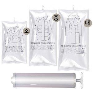 옷걸이형압축팩 의류 이불 패딩 압축팩 110X70 1장