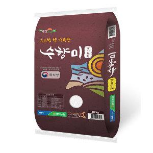 팔탄농협 수향미/골드퀸3호 10kg 상등급 2020년 햅쌀