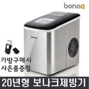 보나크가정/캠핑/제빙기/아이스메이커BIM-012K/사은품