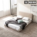 모아 슬림 저상형 침대(매트제외Q)