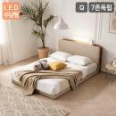 모아 LED수납 저상형 침대(7존 독립Q)