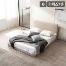 모아 슬림 저상형 침대(라텍스 7존 독립Q)