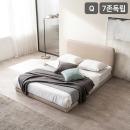모아 슬림 저상형 침대(7존 독립Q)