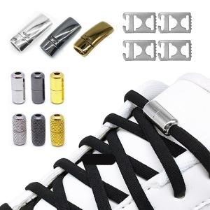 캡슐 운동화끈 고정 버클 매듭없는 신발끈 클립 자석
