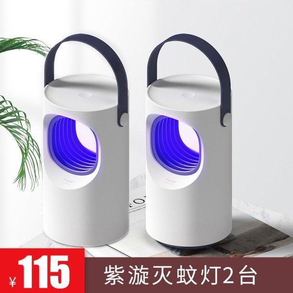 샤오미 가정용 UV  LED 모기해충 퇴치기-표준형 2대
