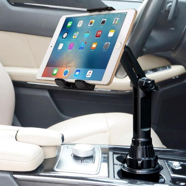 높이각도조절 차량용 컵홀더 멀티거치대 태블릿거치
