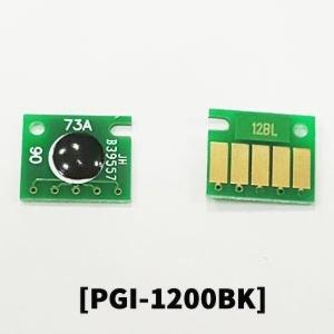 무한칩 캐논 PGI-1200 MB2320 MB2020 MB2720