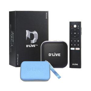 딜라이브 플러스 UHD 셋톱박스 H5 넷플릭스 파우치증정