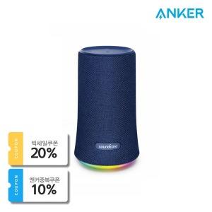 앤커 사운드코어 플레어 360도 스피커 블루 A3161H31