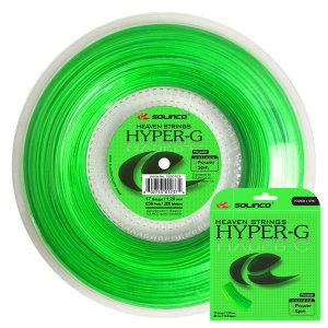 솔린코 HYPER-G 1.20mm REEL SOLINCO STRING 거트