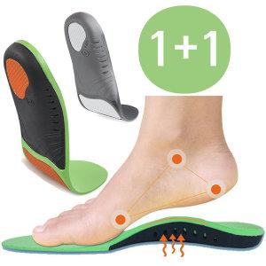 1+1 아치2 평발 기능성 신발 깔창 족저근막 편한 걷기