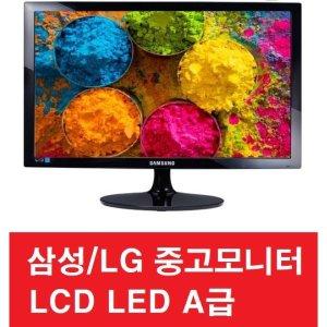 19인치 LCD 4:3 삼성LG  (17인치~24인치 특가 할인)