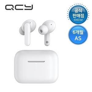 공식판매점 QCY T10 APP 블루투스이어폰 6개월AS화이트