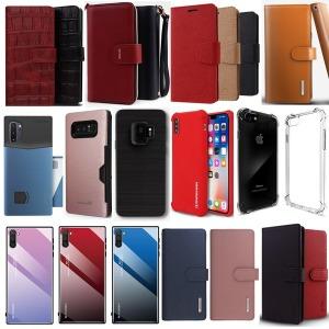 갤럭시S20 S10 5G 노트20 노트10 노트9 핸드폰케이스
