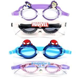 유아 아동 수경 물안경 캐릭터 안티포그 물놀이 안경