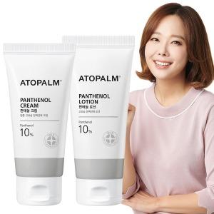 (체험킷3매증정)아토팜 판테놀 크림 or 판테놀 로션