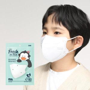 에버프레쉬 KF80 마스크 새부리형 소형 50매 어린이
