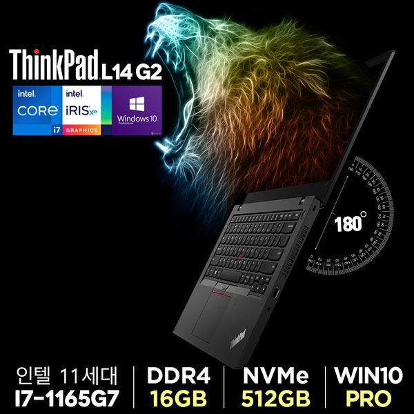 씽크패드 L14 G2-20X1S00A00 i7-1165G7 512G 16G WIN10
