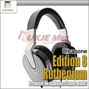 국제미디 [Ultrasone] Edition8 Ruthenium 프리미엄 헤드폰 핸드메이드