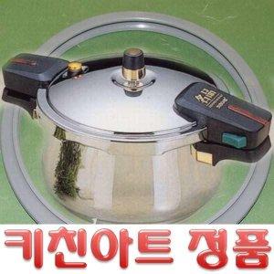 명품압력솥 패킹 안전밸브 손잡이밥솥(명품그린쉐인)