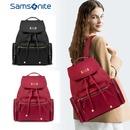 쌤소나이트 여성용 패션 백팩 Samsonite TT3