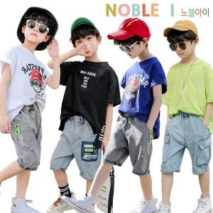 노블아이/여름 신상 남아 의류 주니어 상하복 아동복