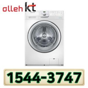 올레KT KT인터넷가입 신청 삼성드럼세탁기14Kg WF14F5K3AVW1