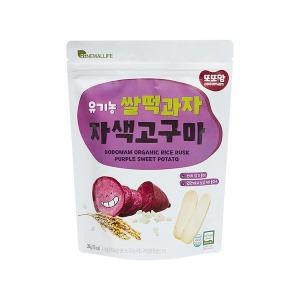 유기농 쌀떡과자 자색고구마 20g x 1봉