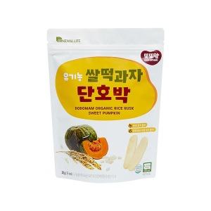 유기농 쌀떡과자 단호박 20g x 1봉