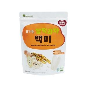 유기농 쌀떡과자 백미 20g x 1봉