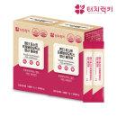 포스트 프로바이오틱스 여성 질유래유산균 아연 2박스