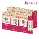포스트 프로바이오틱스 여성 질유래유산균 아연 6박스