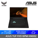 ASUS FX516PM-HN002 /그레이/RAM 24GB/ +마우스증정