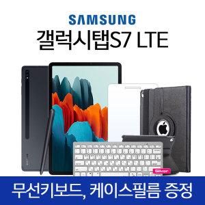 삼성전자 삼성 SM-T875 갤럭시 탭 S7 LTE 128GB