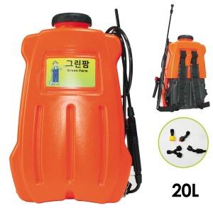 농업약용 충전자동용 분무살포기 20L 4가지 노즐