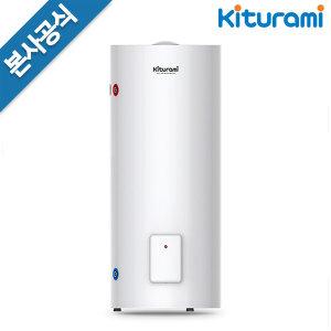 법랑 전기온수기 KDEW PLUS-100 U 100L 저장식 바닥형