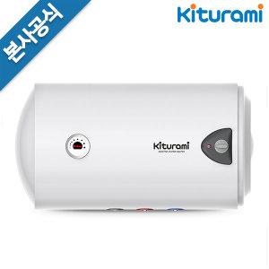 저장식 전기온수기 KDEW PLUS-100 100L 법랑 벽걸이
