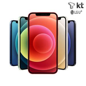 아이폰12 5G 256G KT기기변경 선택약정 현금완납