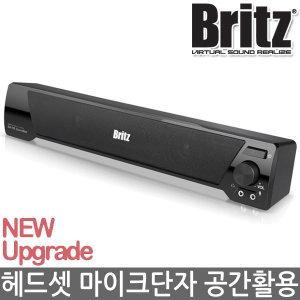 BA-R9 사운드바 스피커 PC 컴퓨터 USB전원 헤드셋단자