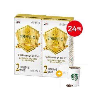 남양 임페리얼 XO 액상분유 2단계 180ml 24입 + 스타벅스 기프티콘 증정
