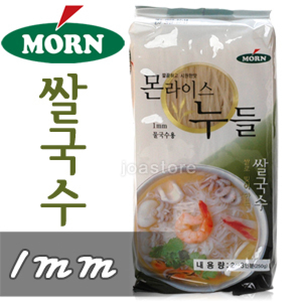 몬라이스누들1mm250g/베트남쌀국수/스리라차칠리소스/