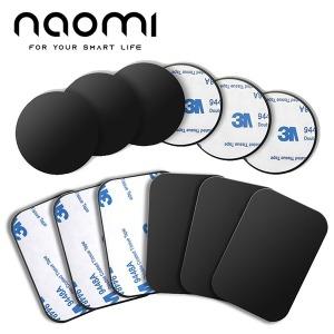 나오미1+1 자석거치대용 자석 철판 마그네틱 플레이트