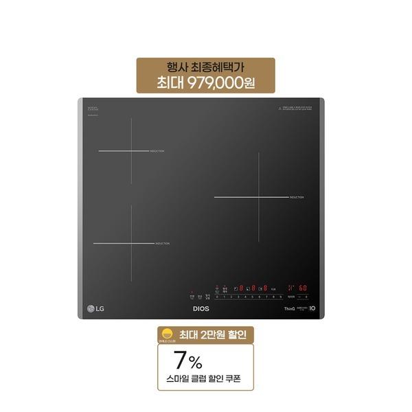 LG전자 디오스 전기레인지 BEI3GST2 3구 빌트인