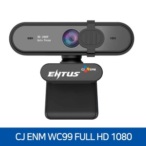 CJ ENM ENTUS WC99 FULL HD 웹캠 화상카메라